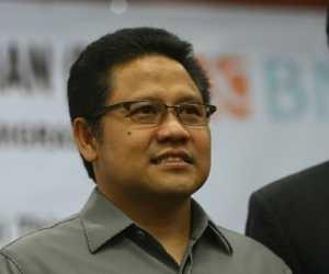 Cak Imin Beri Kesaksian di KPK, Terkait Kasus Korupsi Hadiah Proyek PUPR