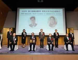 Museum Tsunami Aceh Dapat Penghargaan International dari Jepang